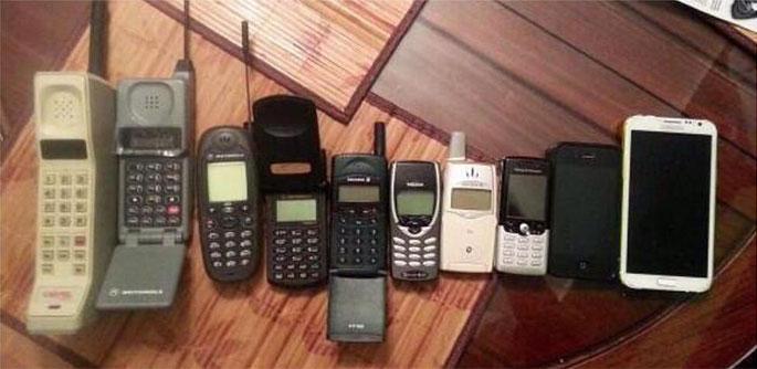 Pantallas de los móviles