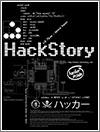 Portada Hack Story