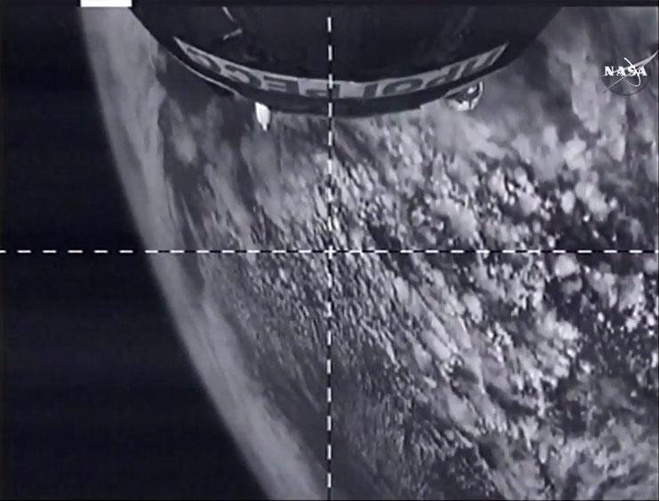 La Tierra vista desde la Progress M-28M