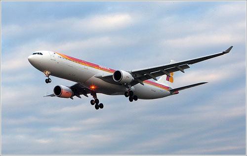 El EC-LUB aterrizando en Londres