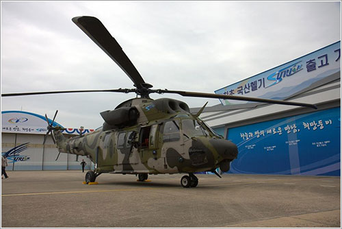Korean Utility Helicopter