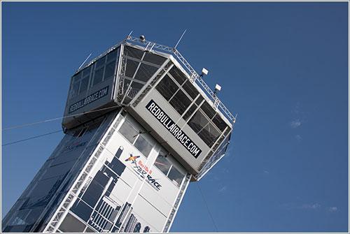 Torre RBAR