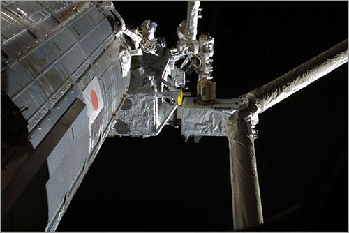 Instalación de MAXI - NASA