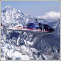 El actual récord de altura para un helicóptero está en 12.442 metros