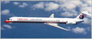 El tamaño del ala es lo que marca en cada caso concreto la longitud máxima de un avión