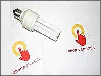 2x1-bombillas-bajo-consumo.jpg