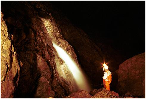 Cascada de la Sala de La Verna