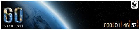 Earth Hour 208