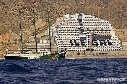 Hotel Ilegal - Greenpeace