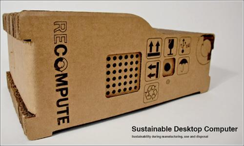 Recompute. Caja de ordenador reciclable