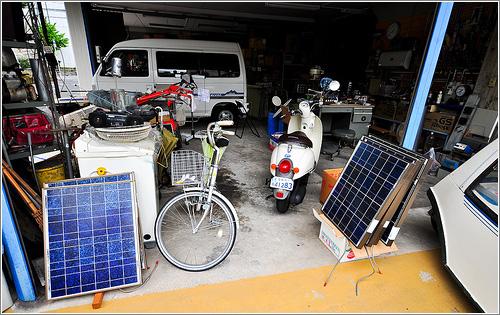 Tienda de Placas Solares / Kirai