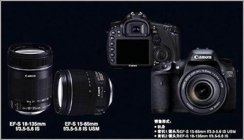 canon-7d.jpg
