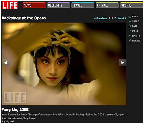 Fotografia en el nuevo Life.com