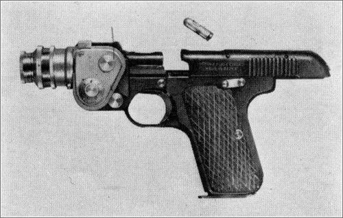 pistola-camara-doryu-flash.jpg