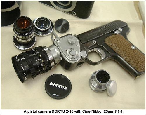 pistola-camara-doryu.jpg
