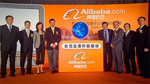 Alibaba ridiculiza a Amazon
