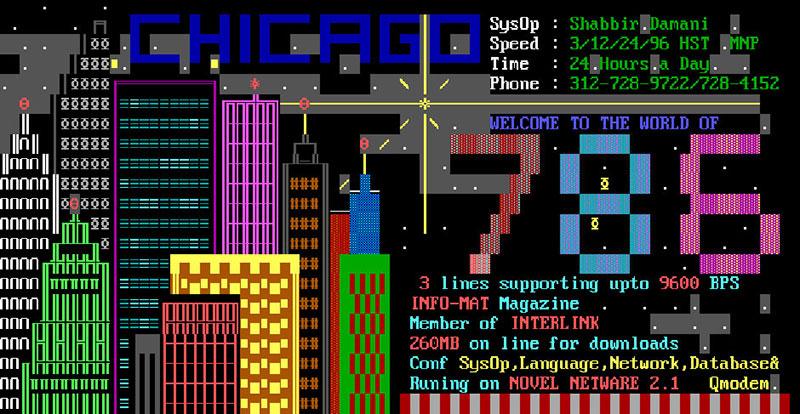 BBS Chicago