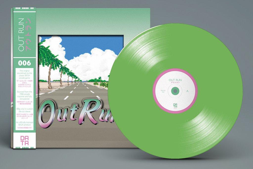OutRun Green