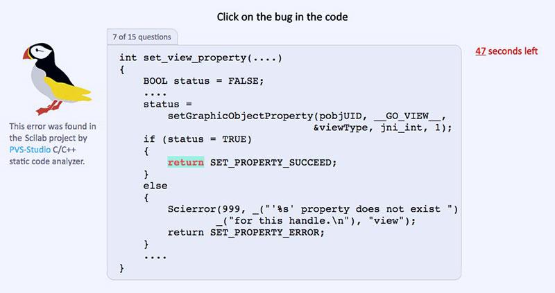 Un test para gurús de la programación de C++