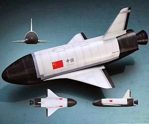Avión espacial chino