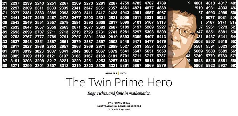 Twin prime hero