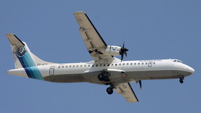 El avión accidentado en una foto de 2006