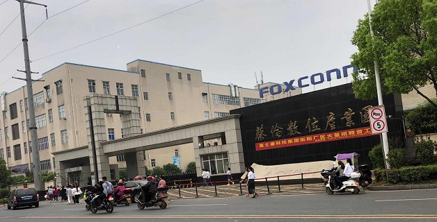 Foxconn / China Labor Watch