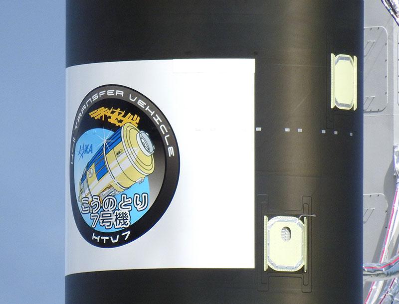 Detalle del cohete