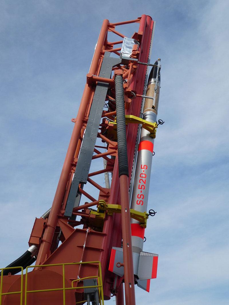 El SS-520-5 listo para su lanzamiento
