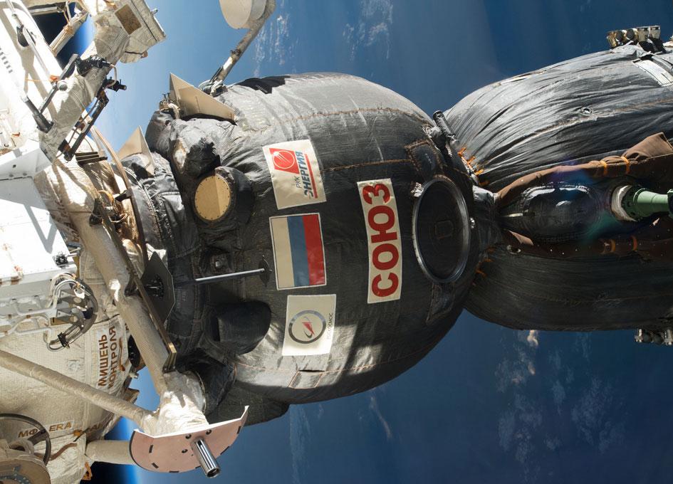 La Soyuz MS-05 en la EEI