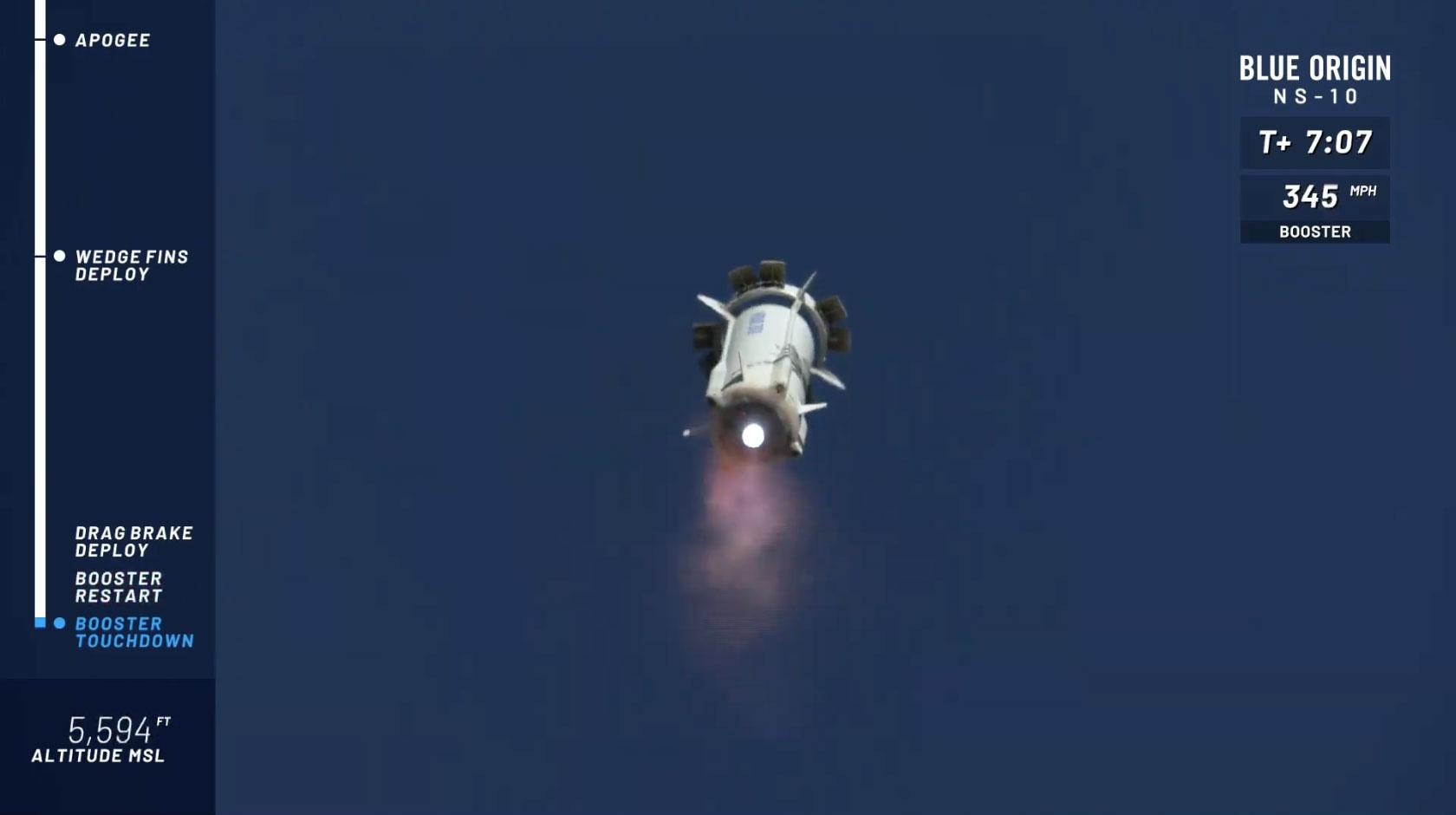 El New Shepard a punto de aterrizar