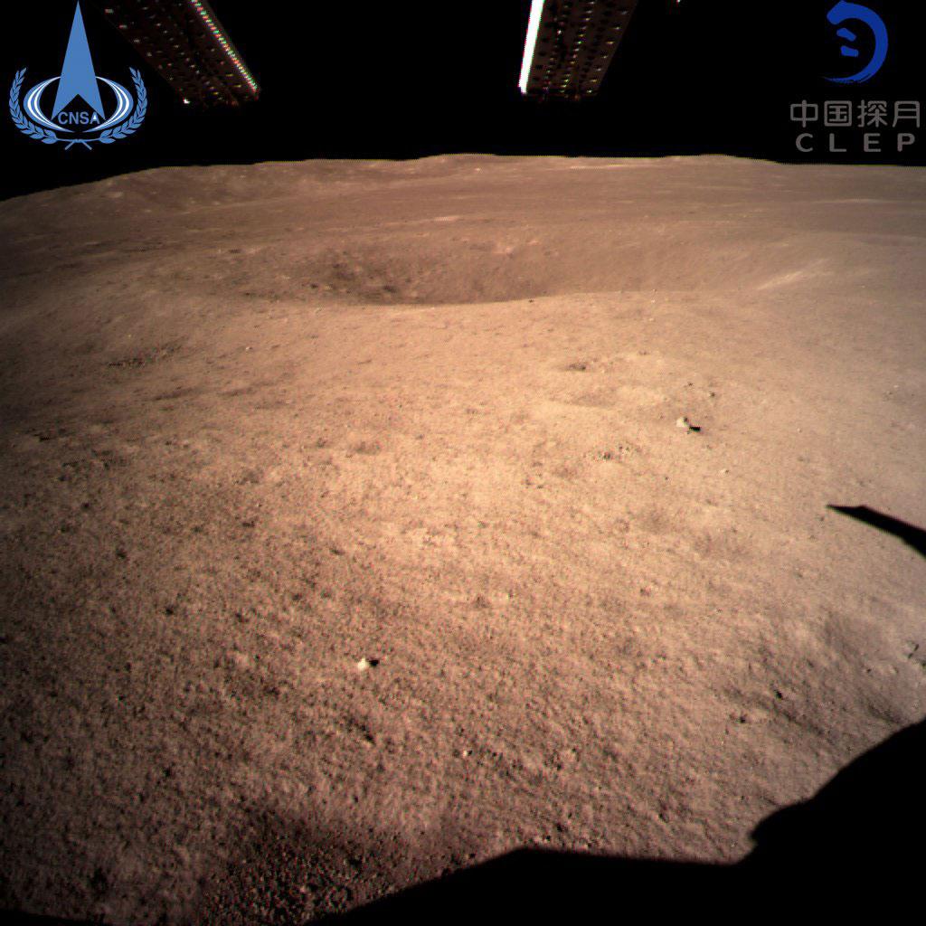 La superficie de la Luna vista por Chang'e 4