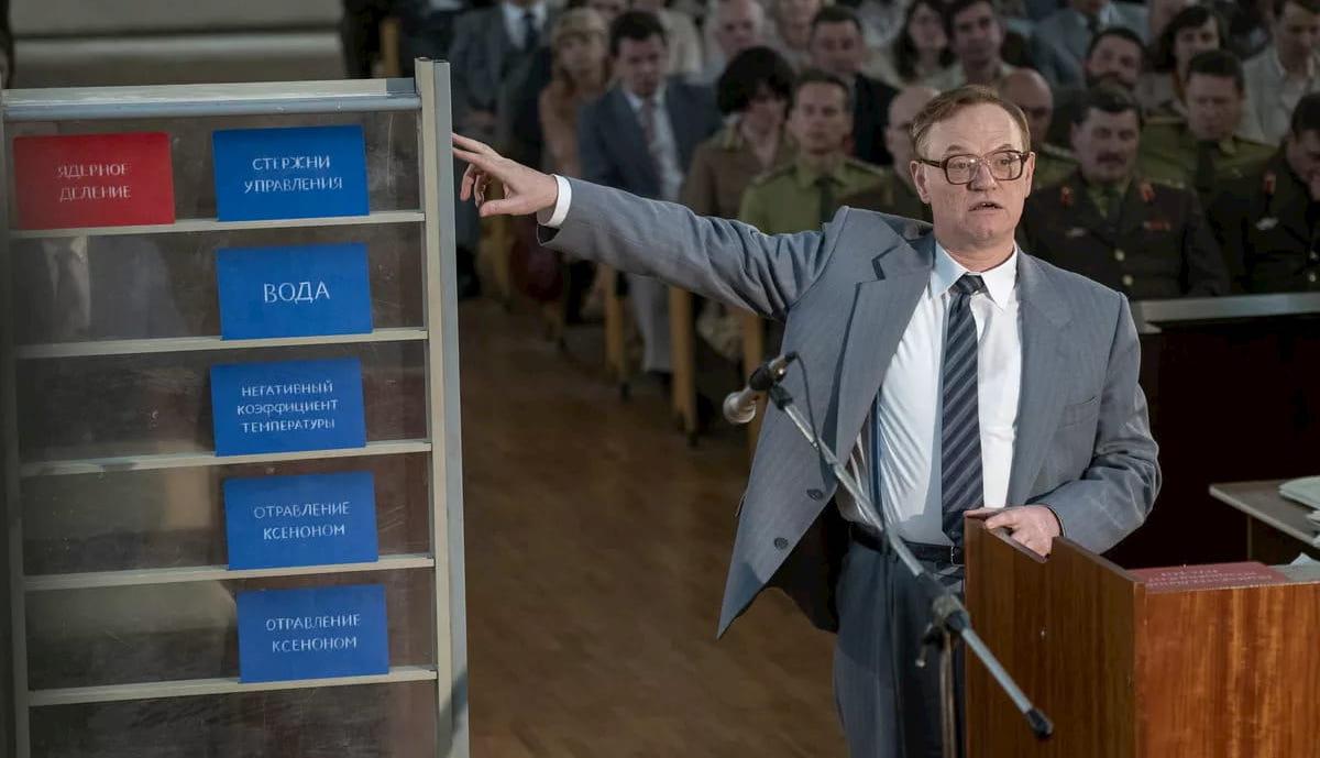Chernobyl / HBO