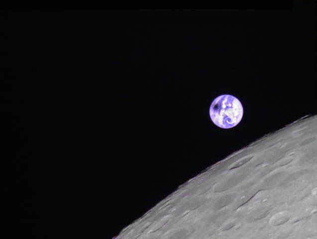 El eclipse de Sol de julio de 2019 visto desde la Luna