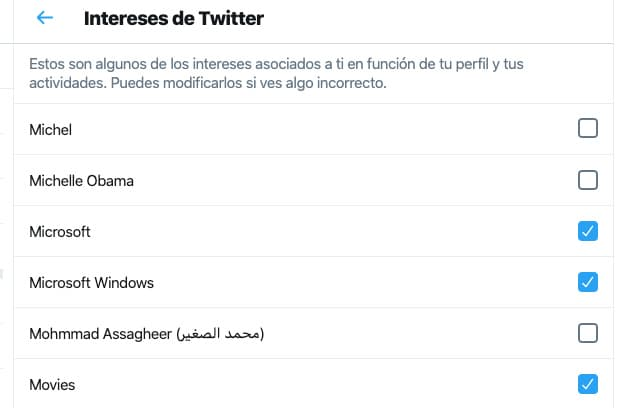 Los «intereses» que Twitter guarda de la gente para afinar con la publicidad no parecen acertar mucho
