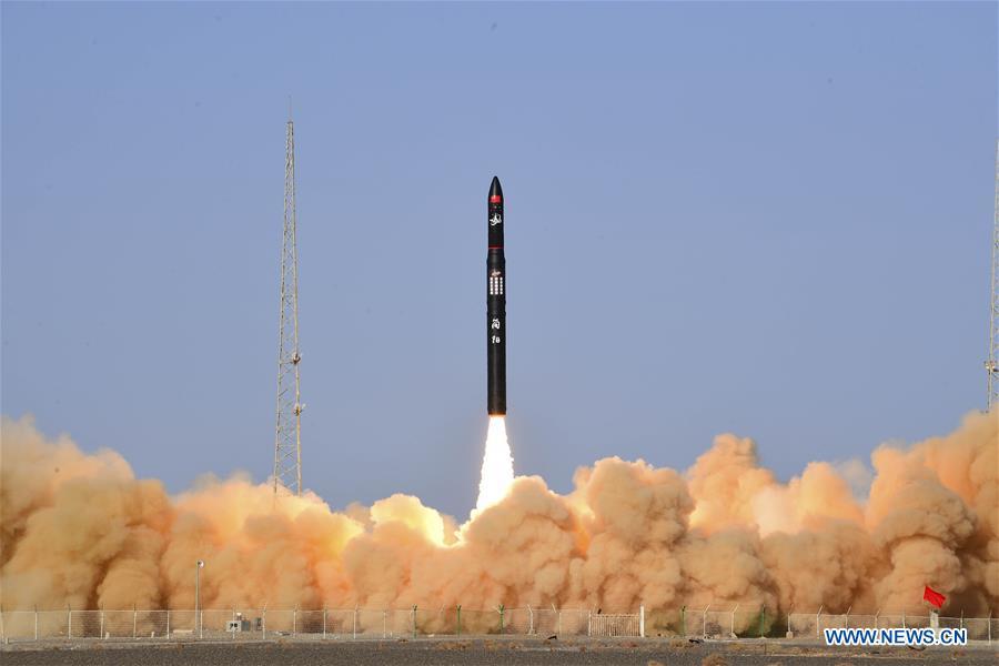 El Ceres 1 en su primer lanzamiento - Xinhua
