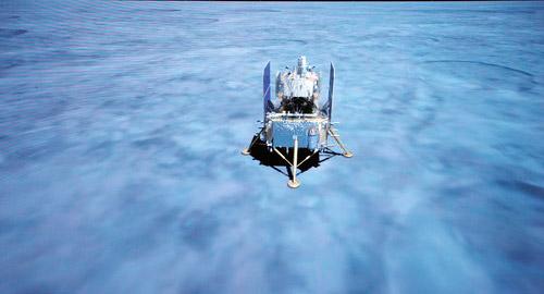 El aterrizador de Chang'e 5 sobre la superficie de la Luna – China Lunar Exploration Project