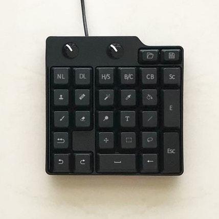 Keypad Controller Keyboard DIY for Photoshop