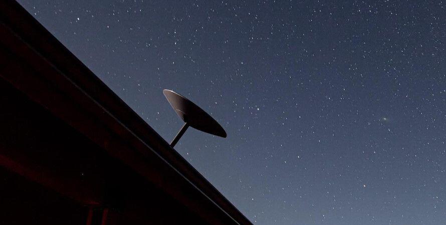 Starlink Night