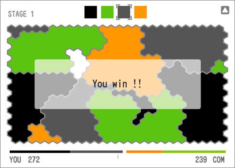 El juego de los cuatro colores