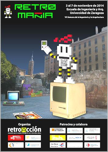 Retromania 2014