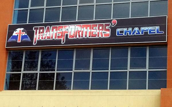 Transformer's Chapel