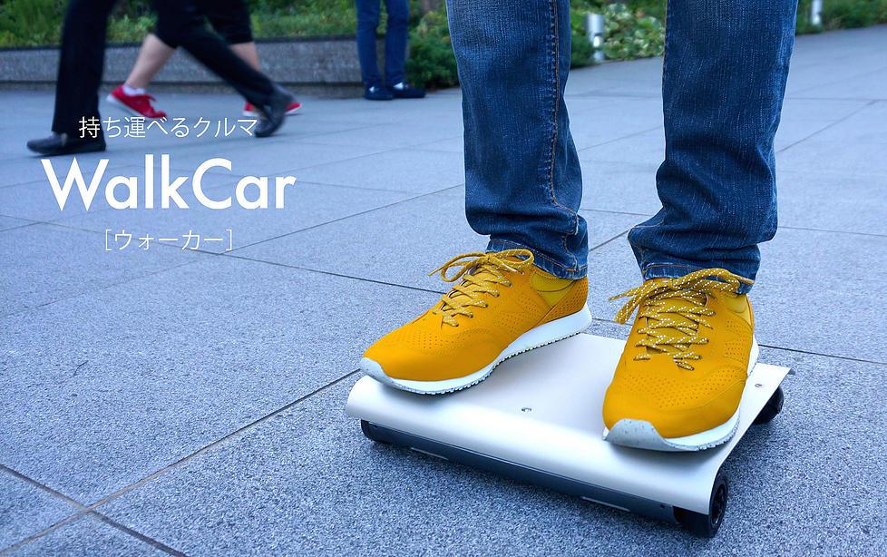 WalkCar