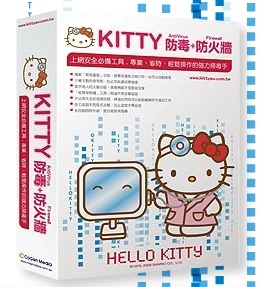 Antivirus y firewall Hello Kitty