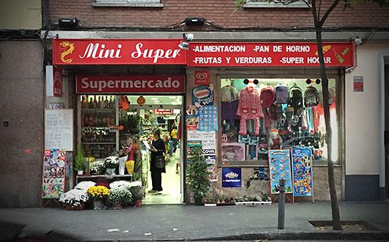 El Minisuper (CC)-by Alvy @ Microsiervos